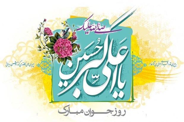 حضرت علی اکبر(ع) بهترین الگوی جوانان در حمایت از دین است