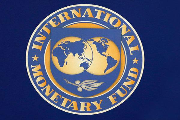 صندوق النقد الدولي: إيران لديها فرصة لإعادة إطلاق اقتصادها