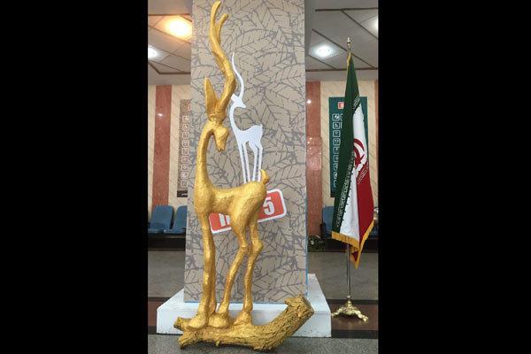اکران۱۹۰۰فیلم در جشنواره فیلم سبز/«غزال» نماد زیستی خراسان رضوی