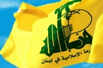 حزب الله لبنان ترور «ناهض حتر» را محکوم کرد