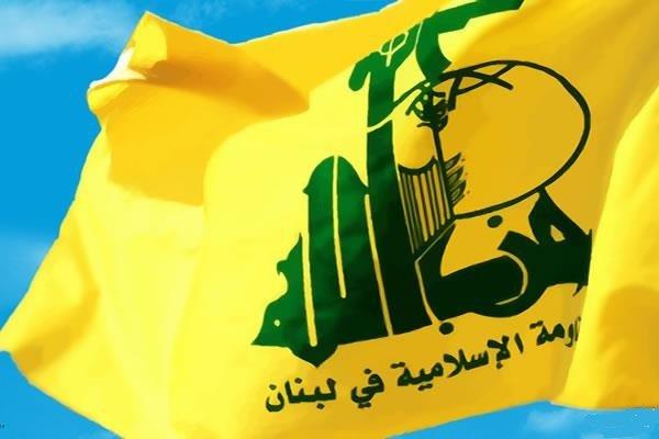 حزب الله: الصمت إزاء الجريمة التي وقعت في كابل بمثابة التأييد للإرهاب