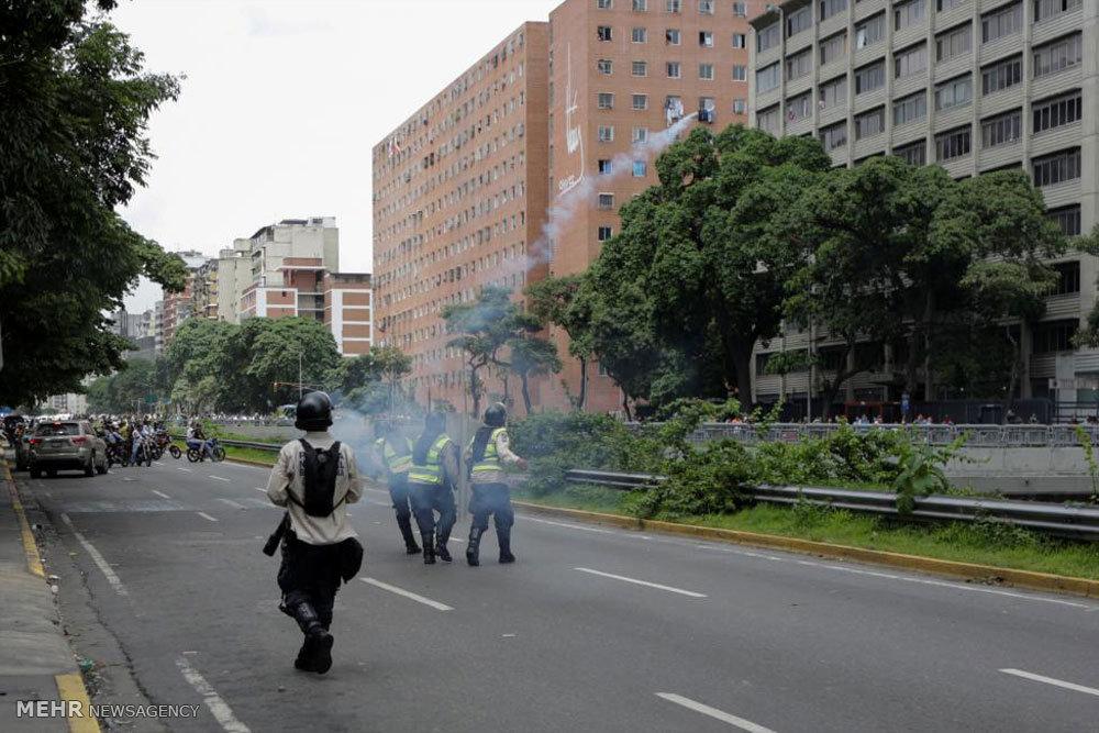تظاهرات علیه مادورو در ونزوئلا