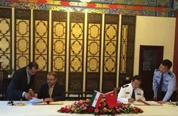 Iran, China to boost security, law enforcement ties