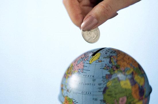 سرمایه گذاری خارجی