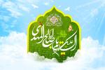 اجتماع عظیم منتظران در استان همدان برگزار میشود