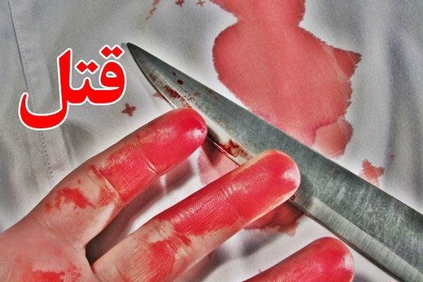 جزییات وحشتناک قتل 3عضوخانواده به دست مادر سنگدل در تهرانسر ...