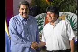 المحكمة العليا الفنزويلية تبطل قرار البرلمان إقصاء مادورو