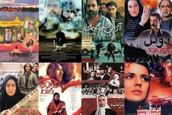 آزادسازی خرمشهر در سینما و تلویزیون
