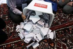 بازشماری آرا انتخابات شورای شهرکرند وریجاب و عدم تغییر درنتیجهها