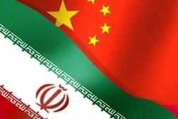 ایران وچین