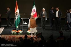 Uluslararası İran-Hindistan Konferansı