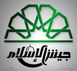 موافقت اولیه «جیش الاسلام» با برقراری آتش بس در غوطه شرقی دمشق