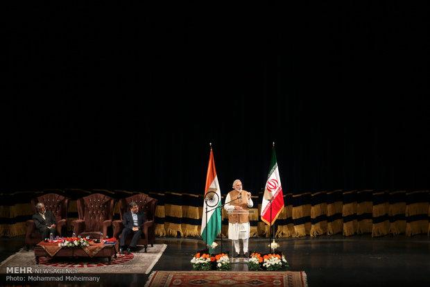 همایش بین المللی ایران و هند