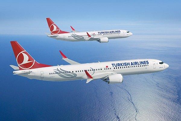 تمامی پروازهای هواپیمایی ترکیه به افغانستان لغو شد