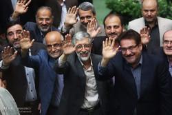اختتامیه نهمین دوره مجلس شورای اسلامی