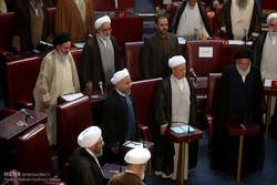 افتتاحیه مجلس خبرگان رهبری
