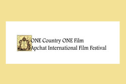 Iran's short film to be hailed at Apchat film fest.