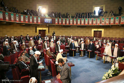 Assembly of Expert concludes session with final statement