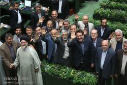 Iran's 9th parliament closes today
