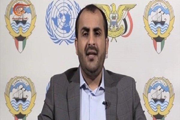 """ناطق """"انصار الله"""" تعليقا على قمة الظهران : يريدوننا موظفين صغارا لهم"""