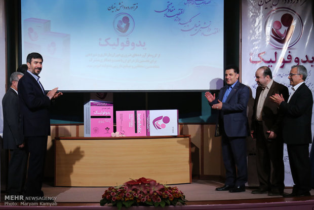 Unveiling of Iranian produced 'Iodofolic' tablets