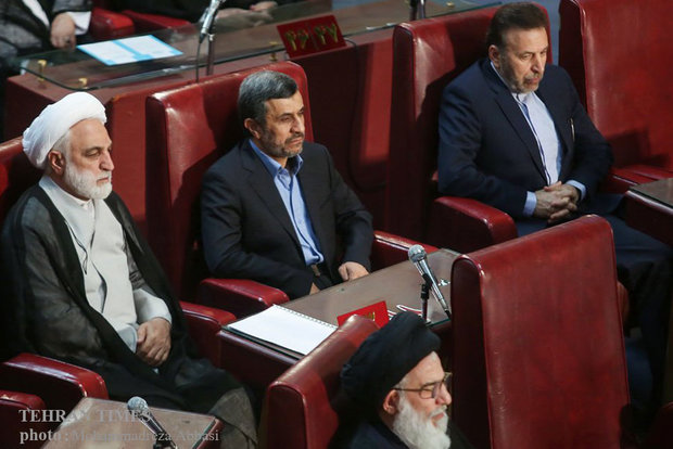 5th Assembly of Experts opens
