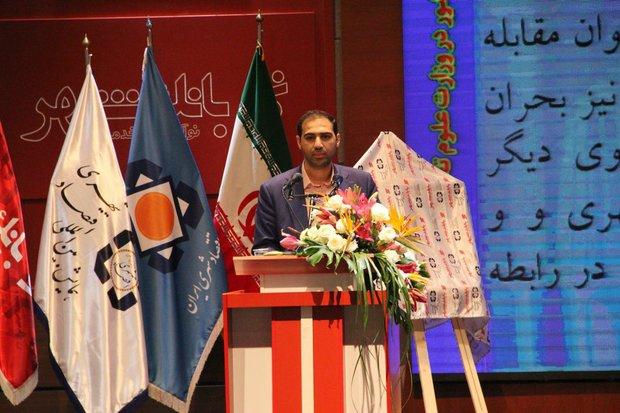 Mohsen Tabatabaei