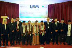 همایش رسانه های اسلامی در جاکارتا، اندونزی