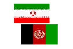 Kabul determined to expand ties with Tehran