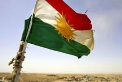 پرچم اقلیم کردستان عراق