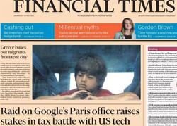 صفحه اول روزنامههای انگلیسی ۵خرداد ۹۵