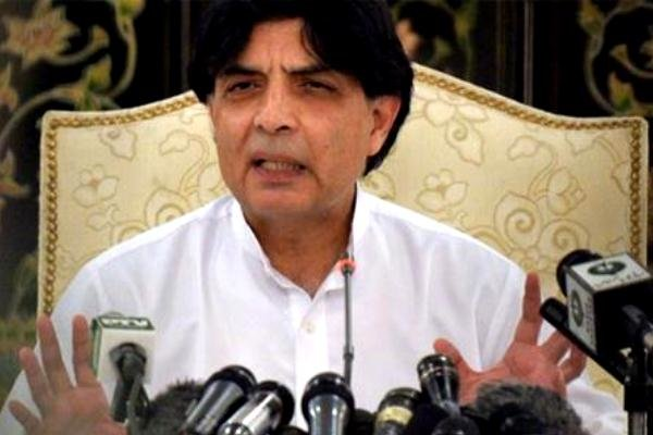 چوہدری نثار کی رکنیت ختم کرنے کی قرارداد پنجاب اسمبلی میں جمع