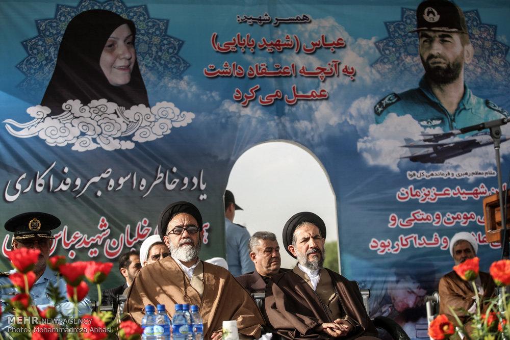 مراسم تشییع پیکر همسر شهید بابایی