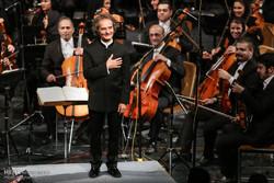 کنسرت ارکسترسمفونیک تهران