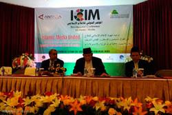 نشست کمیسیون ها در روز دوم اجلاس رسانه های اسلامی در اندونزی
