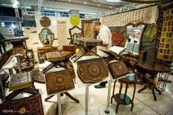 26th National Handicfraft Exhibition