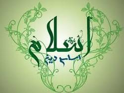 یک بهایی پس از تشرف به اسلام به زیارت امامزاده سید ابراهیم رفت