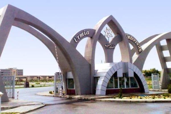امتحانات دانشگاه های ارومیه لغو شد