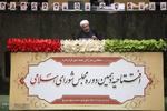 مراسم افتتاحیه دهمین دوره مجلس شورای اسلامی