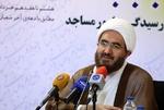 اعلام برنامههای دهه تکریم مساجد/ نادیدهگرفتن مسجد در برنامه ششم توسعه