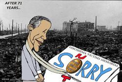 ABD Başkanı Obama Hiroşima için özür dilemedi