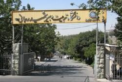 آموزش دبیران خارجی در دانشگاه شهید رجایی