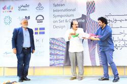 نخستین سمپوزیوم بین المللی طراحی صحنه و لباس تئاتر به پایان رسید