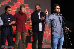 مراسم اختتامیه نوزدهمین جشنواره تئاتر دانشگاهی