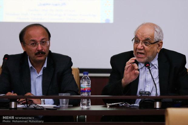 همایش فلسفه و عرفان اسلامی در عالم معاصر
