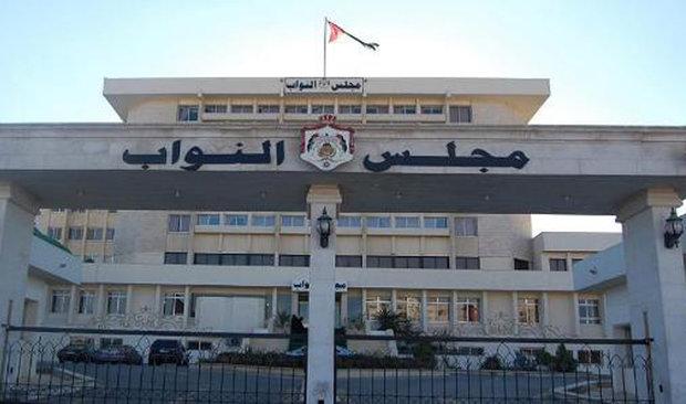 یک نماینده سابق پارلمان اردن بازداشت شد