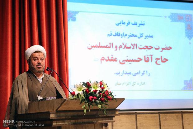 مؤتمر مبلغي شهر رمضان الكريم