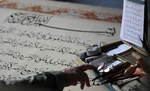 Inscription of ornate copy of Quran completed