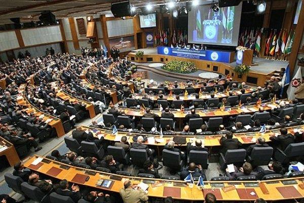 کنفرانس حفاظت و اتوماسیون در سیستمهای قدرت برگزار می شود