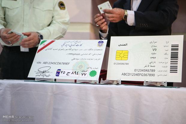 ۱۴۰۰ فقره کارت هوشمند رانندگان در مازندران صادر شد